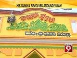 Davangere, his duniya revolves around Vijay! - NEWS9