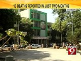 Davangere, 13 deaths reported in just two months- NEWS9