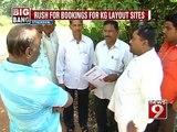 Bengaluru, people queue up for BDA sites- NEWS9