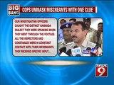 Bengaluru, daring robbers land behind bars  NEWS9