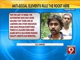 Ramanagara, sericulture centre in sorry state- NEWS9