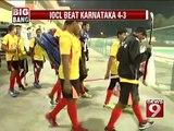 NEWS9: Bangalore Cup, IOCL beat Karnataka 4-3