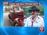 Vintage Sunday for Bengaluru roads - NEWS9
