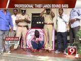 NEWS9: Bengaluru, 'professional' thief lands in jail