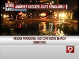 NEWS9: Veerannapalya, boy washed away in a stormwater drain
