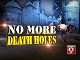 NEWS9: Bengaluru, when do we get proper roads?