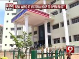 NEWS9: Bengaluru, new wing at Victoria hosp to open in Oct