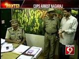 NEWS9: Bengaluru, temple thief 2