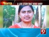 NEWS9: Shivamogga, jilted lover does the unthinkable 2