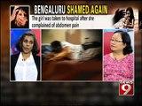 NEWS9: 'Bengaluru shamed again' , a NEWS9 discussion 2