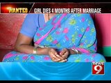NEWS9: Davangere, girl dies four monthe after marriage 1