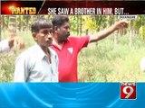 NEWS9: Davangere, woman's murderer gets life term 2