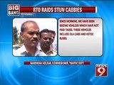 NEWS9: Bengaluru, RTO raids at KIAL