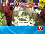 NEWS9: Deadly dengue back again in Bengaluru