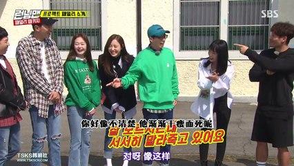 奔跑男女Running Man 20180318 Ep392 許卿煥李相燁Shorry J 柳炳宰| 韓國