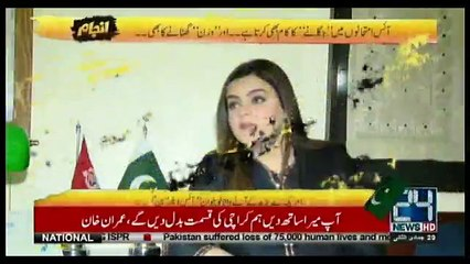Anjaam - 18th March 2018