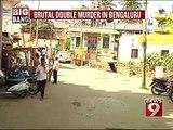 Brutal double murder in Bengaluru- NEWS9