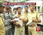 Koramangala, RTO sleuths conducts raids across city - NEWS9