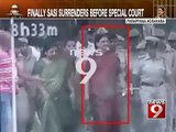 From Poes Garden to Parappana Agrahara - NEWS9