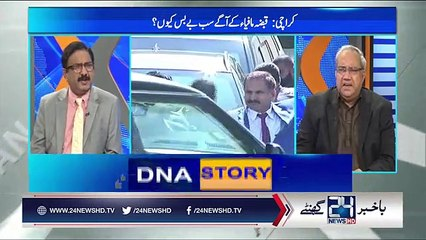 Two Important Personalities of This Government Will Be In NAB Within Next Week- Ch Ghulam Hussain Claims