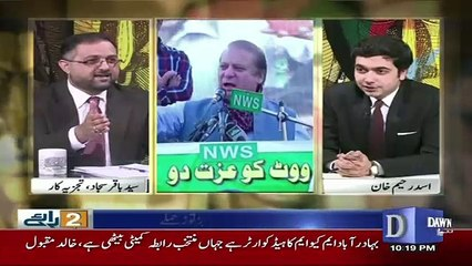 Do Raaye - 18th March 2018