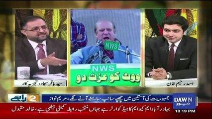 Doraaye on Dawn News - 18th March 2018