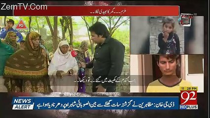 Andher Nagri - 18th March 2018