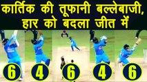 India vs Bangladesh Nidahas Final: Dinesh Karthik smashes 29 off 8 balls, India wins |वनइंडिया हिंदी