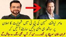 Aamir Liaquat Exclusive Message On Social Media|aamir liaquat latest|amir liaquat funny