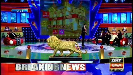 Har Lamha Purjosh Chill Karo PSL3 18th March 2018
