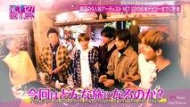 [Vietsub] 171224 NCT 127 Road To Japan E02