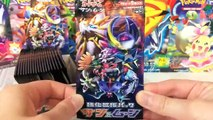 Pokemon Cards - NEW Sun and Moon Strengthening Expansion Set SM1+ Booster Box Opening!