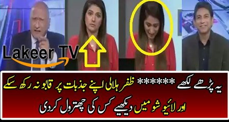Zafar Hilali Badly Grills And Abusing In Live Show