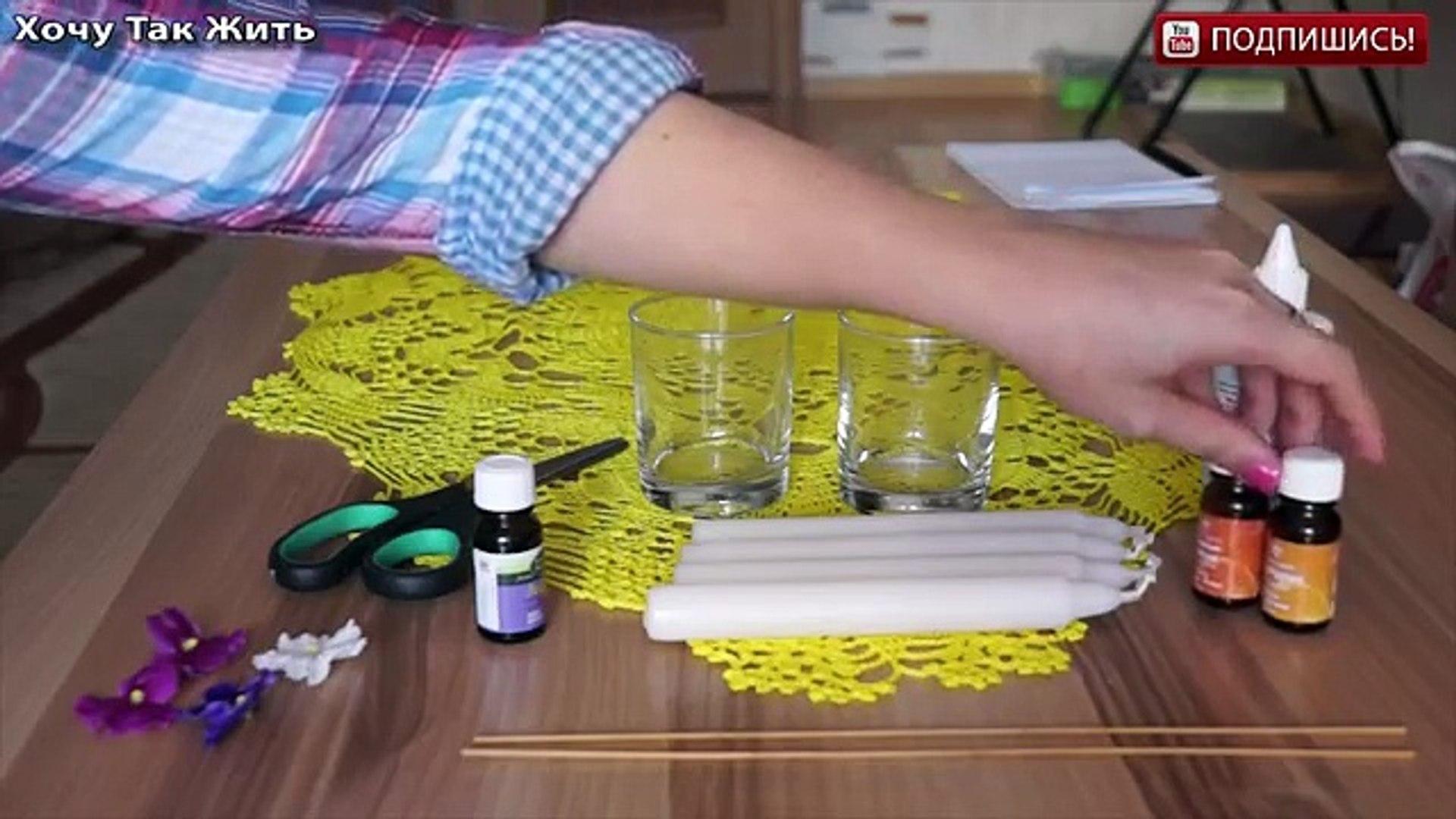 Ароматические Свечи Своими Руками   How to make an aromatic candle