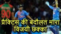India vs Bangladesh Nidahas Final : Dinesh Karthik reveals how he mastered the 'Final Short'