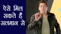 Salman Khan tells, How to participate in Dus Ka Dum in show's new Promo | FilmiBeat