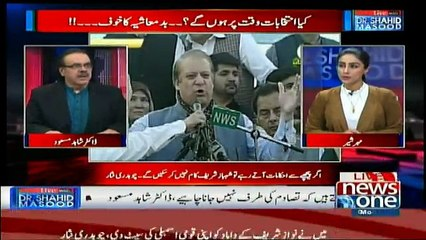 Live With Dr. Shahid Masood - 19th March 2018