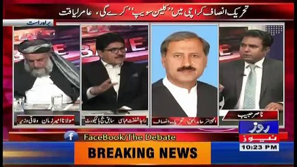 The Debate – 19th March 2018