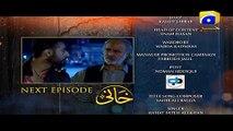 Khaani - Episode 21 Teaser   Har Pal Geo