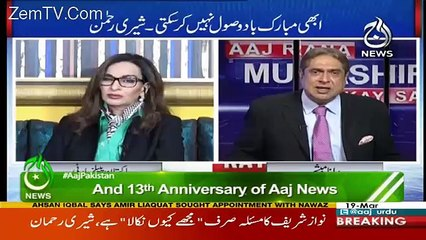 Aaj Rana Mubashir Kay Saath – 19th March 2018
