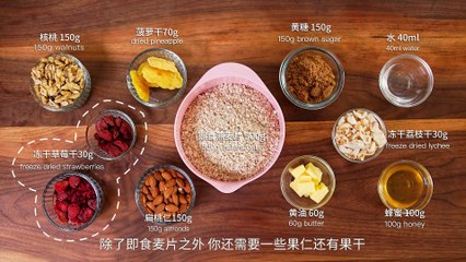 Three breakfast with instant oatmeal 如今春光正好,要不要和我约个早饭?【曼食慢语】 4K