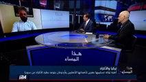 المحلل السوري المعارض عبدالجليل السعيد: تركيا اتفقت مع روسيا وسوريا حول مستقبل مدينة عفرين