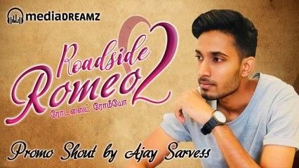 Roadside Romeo 2 Promoshout | Composer Ajay Sarvess | Luverneash Mgr | MediaDreamz