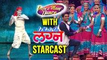 Dance Maharashtra Dance With Whats Up Lagna Starcast | Zee Yuva | Siddharth Jdhav & Phulwa Khamkar
