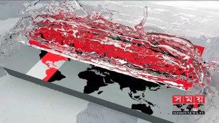 আবারো যৌথ সামরিক মহড়া শুরুর ঘোষণা দিয়েছে যুক্তরাষ্ট্র ও দক্ষিণ কোরিয়া | Somoy Tv