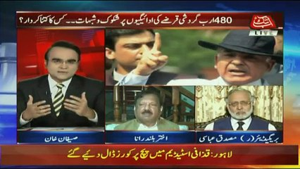 Benaqaab - 20th March 2018