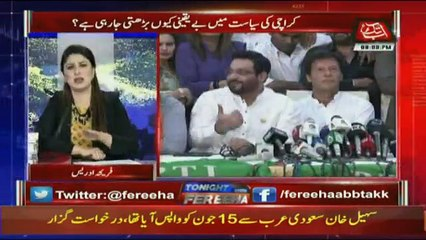 Tonight With Fareeha - 20th March 2018