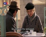 Seis Hermanas(2015).Part 407.(GREEK SUBS)