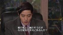 ウンヒの涙 第58話