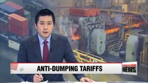 U.S. hits South Korean steel products with anti-dumping tariffs